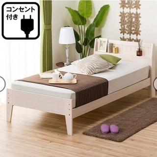 ニトリさんのかわいいベッド