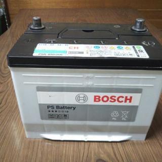 中古車用バッテリー ボッシュPSR-85D26R
