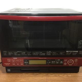 日立 過熱水蒸気 オーブンレンジ MRO-LS8 2012年製(...