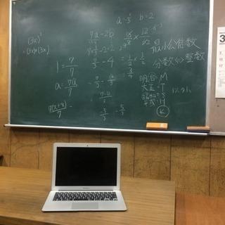 新規開校!明石心理学教室 心理学検定受験