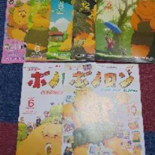 ボノロン☆セブン☆フリーマガジン☆7冊