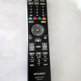 三菱 テレビリモコン