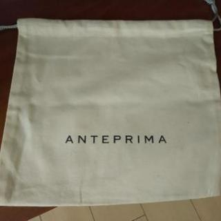 アンテプリマの巾着