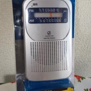 新品未使用の携帯ラジオ
