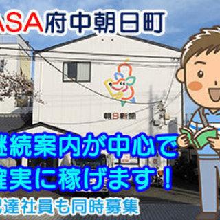 【寮完備・即入居可】平均月収32〜33万円★学歴・経験不問