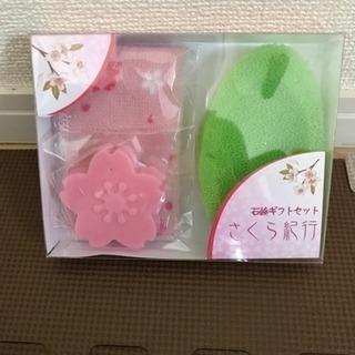 石鹸ギフトセット