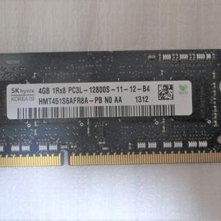 🐸返金有 ノートPC用メモリ PC3L-12800S skhyn...