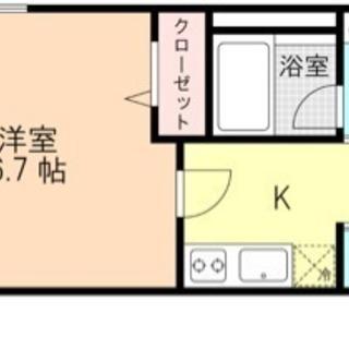 駅近マンション♫敷金礼金なし♫設備充実♫ネット無料♫