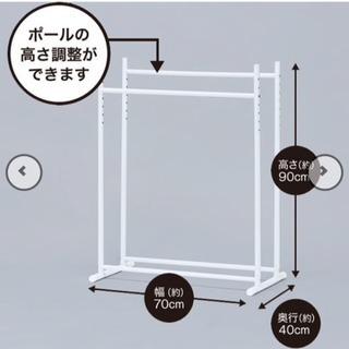 【取引】ニトリ NITORI 押入れ・クローゼットハンガー ダブル