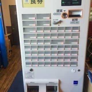 配送可能条件有 2017年8月製GLORY低額紙幣標準券売機VTB20