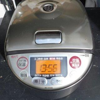 タイガー IH炊飯ジャー「炊きたてミニ」JKI-5500