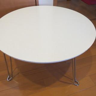 円卓 ニトリ製 汚れ傷あり 丸テーブル