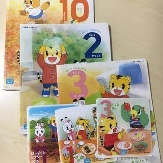 受渡し予定者決定済こどもちゃれんじほっぷ(3〜4歳児向け)10、...