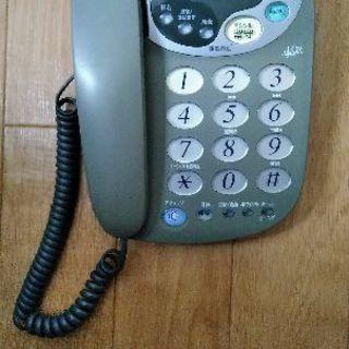 〈取引中〉電話機