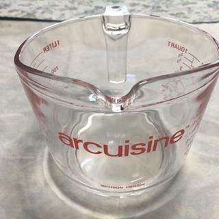 フランス製 ARCUISINE 計量カップ