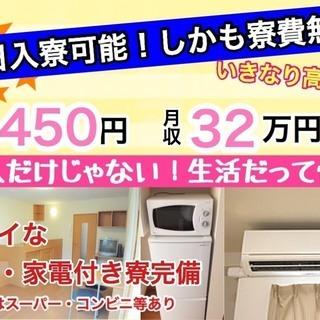 入社日にいきなり5万円のボーナス!【軽作業】発泡スチロールトレー...