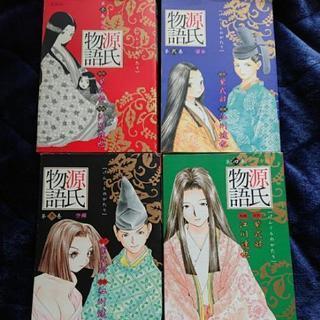 源氏物語 1~4巻 マンガ