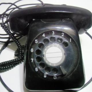 レトロ**黒電話