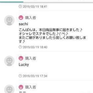 初心者向けメルカリ等フリマアプリ講座!