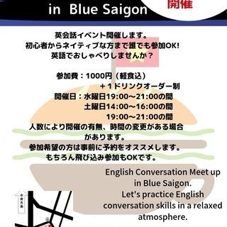 北九州カフェにて英会話イベント