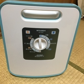 MITSUBISHI  布団乾燥機