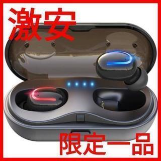 【激安】新品未使用 bluetooth イヤホン