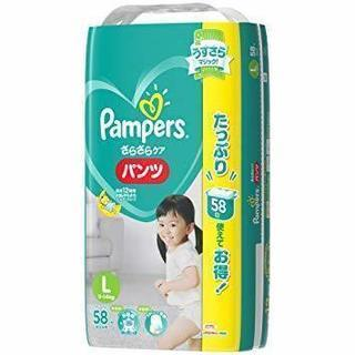 未使用未開封 パンパース おむつ パンツ L(9〜14kg) 5...