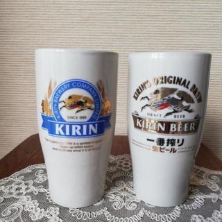 ※代理出品【ほぼ新品】キリン陶製タンブラー二個