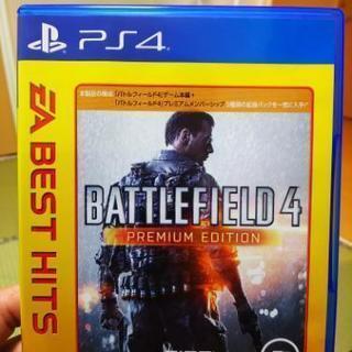 バトルフィールド 4 - PS4