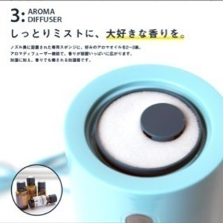 超音波アロマ加湿器 ✨新品 カラーはホワイト