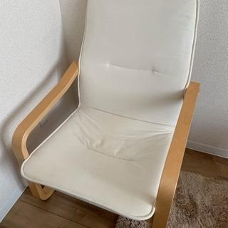 IKEA アームチェア ホワイト