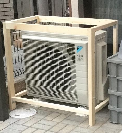 ダイキン エアコン カバー