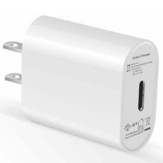 【新品未使用】 Type-C usb充電器 PD対応 PD3.0 ...
