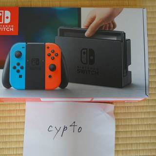 【値下げしました】Nintendo Switch ニンテンドース...