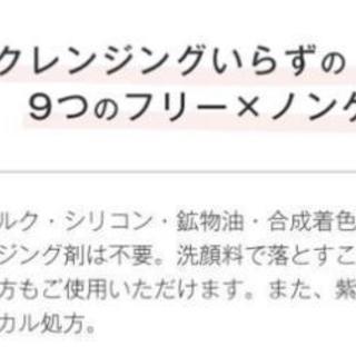ヴァントルテ ミネラルシルクアイズパレットメイズブラウン  − 東京都