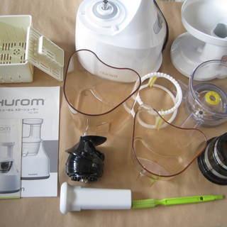 ヒューロム HUROM スロージューサー   HU-400