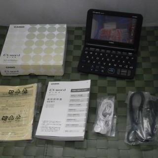 ,【引取限定】カシオ EX-word 電子辞書 XD-K9800...