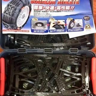 BA12 タイヤ チェーン「新品未使用」  限定 1個