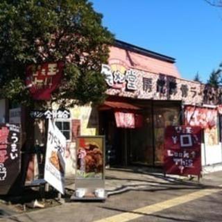 人気ラーメン店でのアルバイト🎵高時給1,200円🎵の画像
