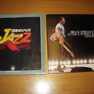 レコード LP 日本のジャズ ブルース・スプリングスティーン