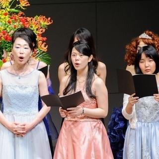 横浜、横須賀で歌を習うなら。FEL...