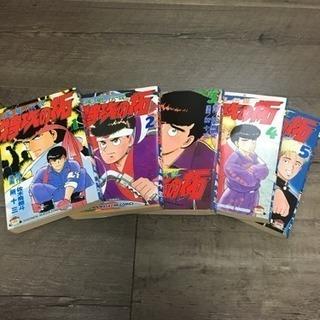 漫画 特攻の拓 5巻のみ