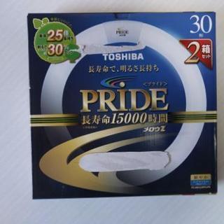 蛍光管 TOSHIBA PRIDE 30W×1本