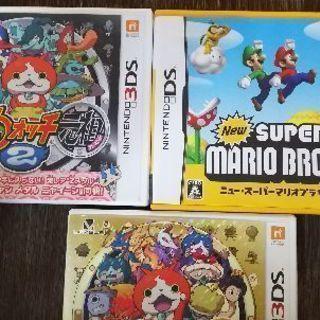 3DSカセット 3枚