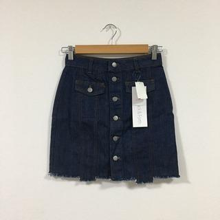 【新品】しまむら フロントボタンスカート
