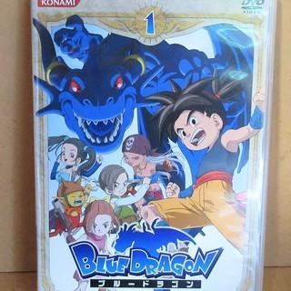 ☆DVD/BLUE DRAGON ブルードラゴン1 坂口博…