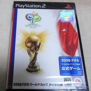 ☆PS2/2006 FIFA ワールドカップドイツ大会◆君のスー...