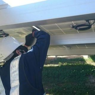 【未経験者歓迎】太陽光発電所の建設作業員募集