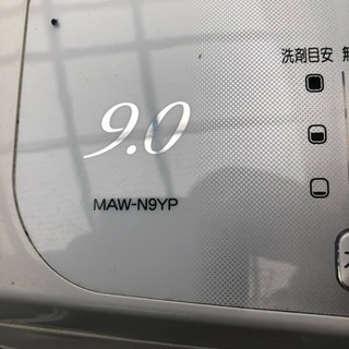 MITSUBISHI MAW-N 9YP