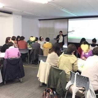 IncolleX なりたい日本語教師になるための1日集中講座6月【「みんなの日本語」をもっと楽しくする講座】 - 港区